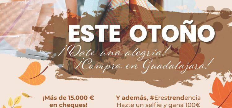 ¡Grandes ofertas en la semana del comercio de Guadalajara!